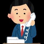 「連絡する」を英語で何と言う? – ビジネスの場で使える英語