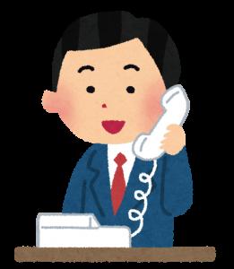 連絡する」を英語で何と言う? – ビジネスの場で使える英語 | 楽英学