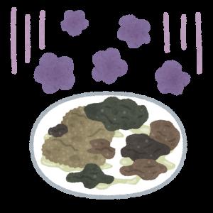 腐った食べ物の画像