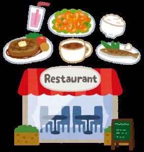 外食のイラスト