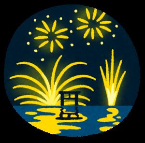 水中花火の画像