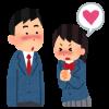 「告白する」を英語でなんと言う? – 罪の告白・愛の告白