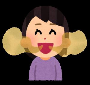口臭のある女性の画像