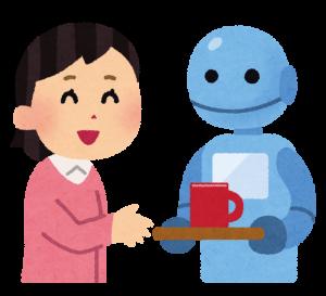 ロボットが人間の世話する画像