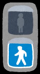 信号機の画像