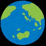 「惑星」を英語で言う? – 太陽系の惑星一覧!