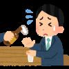 「下戸」を英語でなんと言う? – 酒が飲めない人の表現