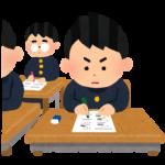 大学受験の英語を独学でマスターする勉強法・参考書を紹介!