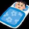 「眠たい」を英語でなんと言う?