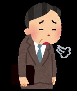 会社に疲れる人の画像