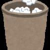 「ゴミ箱」を英語でなんと言う? – 色々な言い方を知ろう