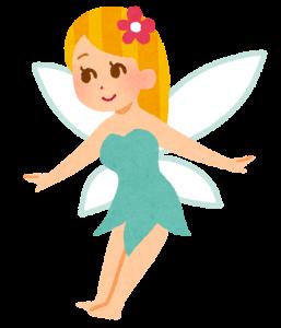 妖精の画像
