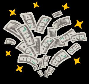 増えたお金の画像