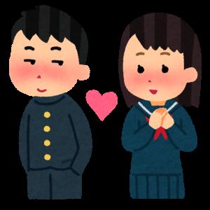 恋愛の画像