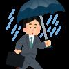 色々な種類の「雨」を英語でなんと言う? – 天気を示す表現