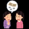「お願い!」は英語でなんと言う? – 日常会話で使える表現