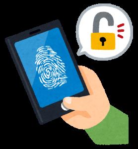 指紋認証の画像
