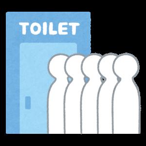 トイレの行列の画像