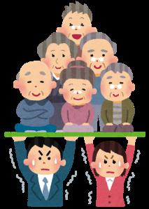 少子高齢化の画像