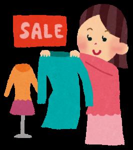 買い物している女性の画像