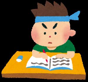 徹底的に勉強する学生の画像