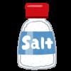「salty」の意味は「塩っぽい」ではない!? – 英語スラングを知ろう