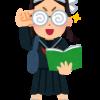 英語に関する資格を全て紹介! – 今もっとも取るべき資格は?