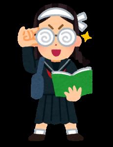 勉強好きの学生の画像