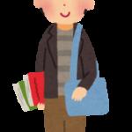 大人のためのおすすめの英語勉強法を紹介