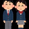 高校1年生は英語が一番大事!その理由と確実に力が付く勉強法を紹介!