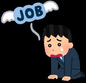 失業した男性の画像
