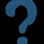 「I'm wondering」の意味とは?例文と使い方を紹介!
