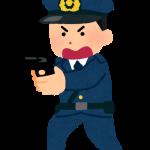 色々な種類の「銃」を英語で何という?スラングを知ろう