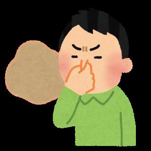 悪臭の画像